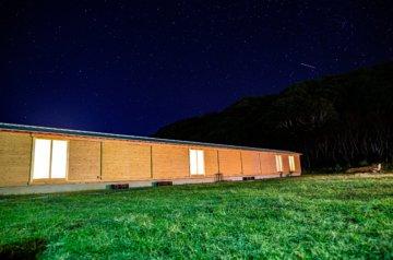 五島市の市街地近くで夜空を楽しむならキンナゴアジロ