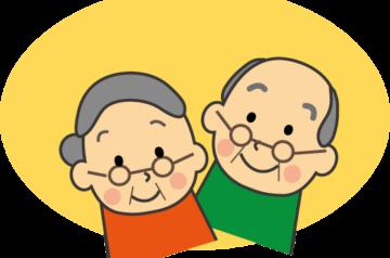 ご高齢の方へ:東京都に居住する方の旅行及び東京都を目的地とする旅行におけるGo